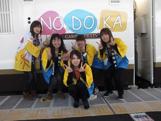 NCM_0385.JPG