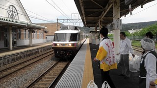 NCM_0595.JPG