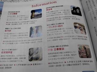 NCM_0633.JPG
