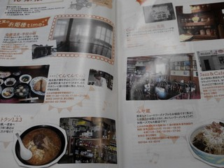 NCM_0926.JPG