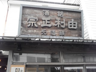 NCM_0938.JPG
