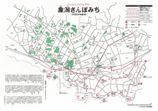 kisakata_hiking_map.jpg